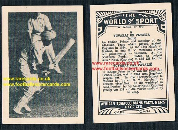 1930's South African Tobacco World of Sport cricket card 6 Yuvaraj Patalia India cricket team